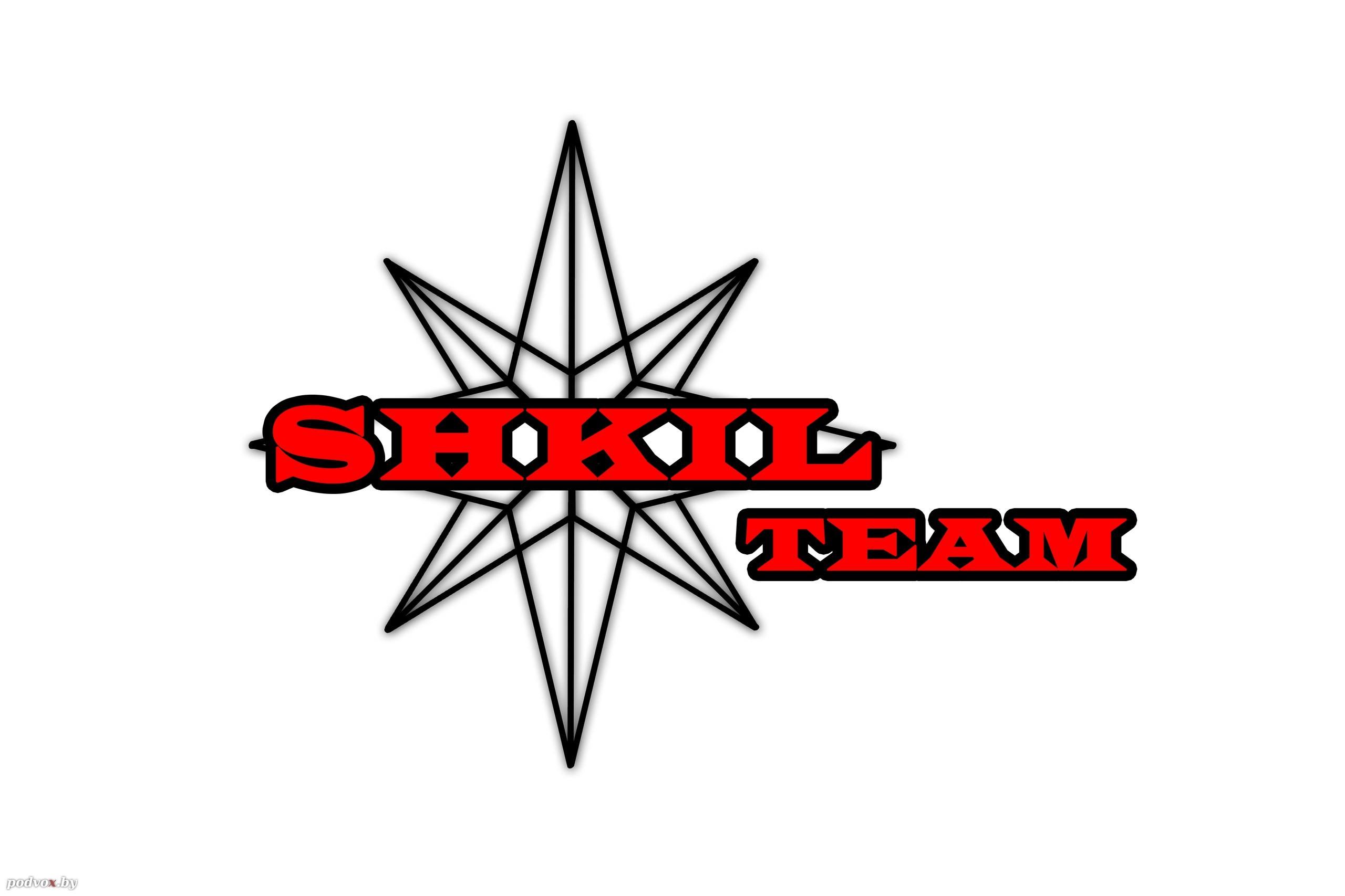 Новое поступление! » Магазин Shkil Team » Коммерческие объявления ... 74ba1c11580